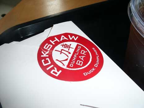 rickshawblog.jpg