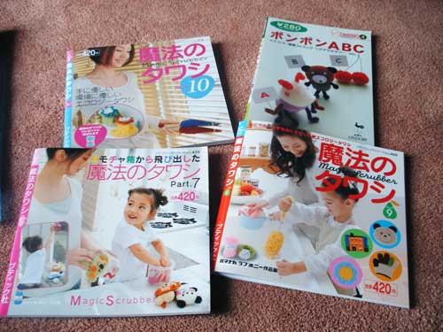 japbooksblog.jpg
