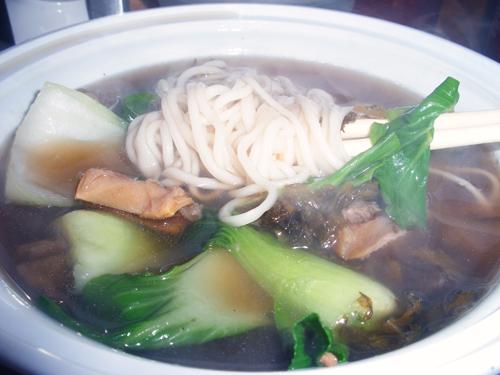 noodlesoupblog.jpg