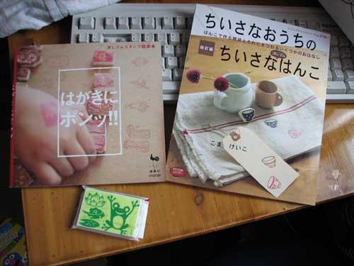 japcarvebooksblog.jpg