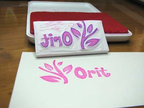 oritcarve1blog.jpg