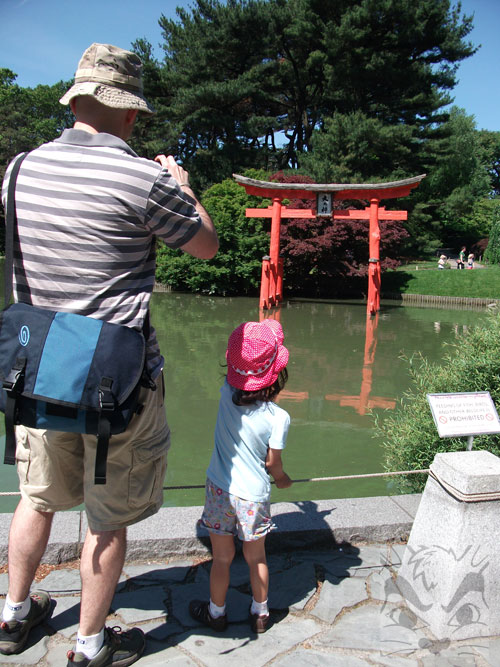 japanesegate.jpg
